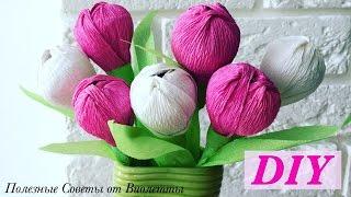 DIY Букет из Конфет! Тюльпаны из гофрированной бумаги!