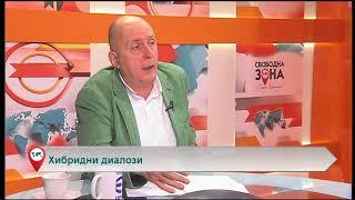 Свободна зона с Георги Коритаров 30.04.2018 (част 1)