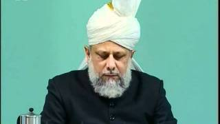 Harmful Innovations and Customs relating to Marriages, Urdu Friday Sermon 25 Nov 2005