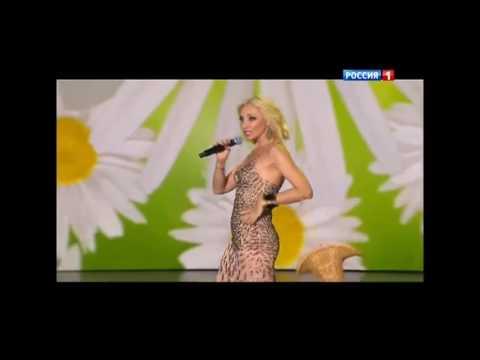 Кристина Орбакайте  — Ромашки