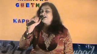 Gali Mein Aaj Chand Nikla(Zakhm)Performed in Karaoke Geetmala