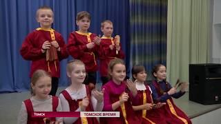 Томским родителям раздали две тысячи сертификатов дополнительного образования