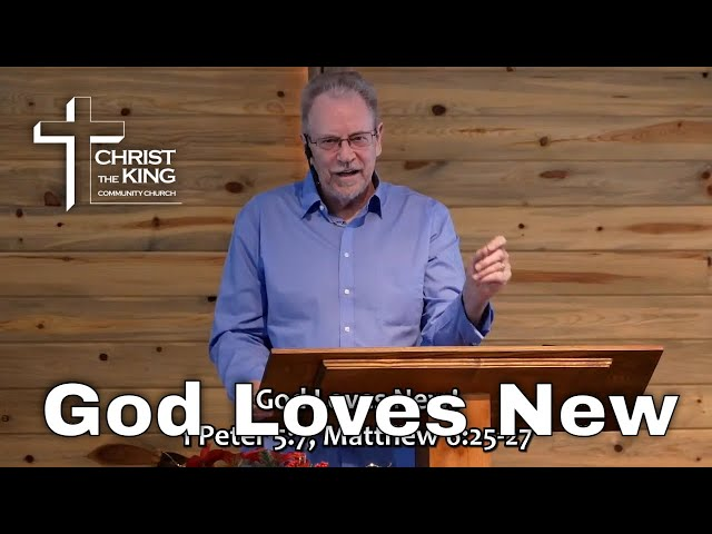 God Loves New