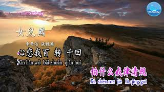 Nữ Nhi Quốc – Lý Vinh Hạo & Trương Lương Dĩnh (Karaoke)
