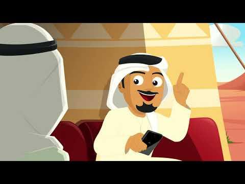 تطبيق إسكان - مؤسسة محمد بن راشد للإسكان iskan app