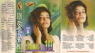 "Sonic Top 10 ((Digital Hi-Touch Jhankar)) Volume 5 - Side A ""Jangu Zakhmi"""