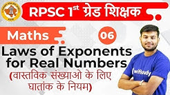 10:30 AM - 1st Grade Teacher 2019 | Maths by Sahil Sir | Laws of Exponents for Real Numbers