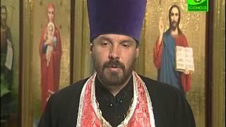 12 августа. Священномученик Валентин