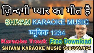 Zindagi Pyaar Ka Geet Hai   Karaoke Track With Lyrics   Karaoke   Lyrics