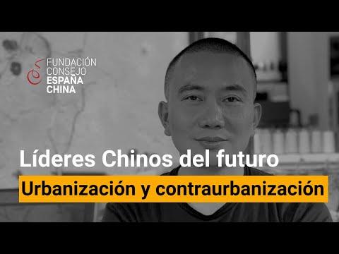 Diálogos con Líderes Chinos del Futuro - Jiang Jun. Urbanización y contraurbanización.