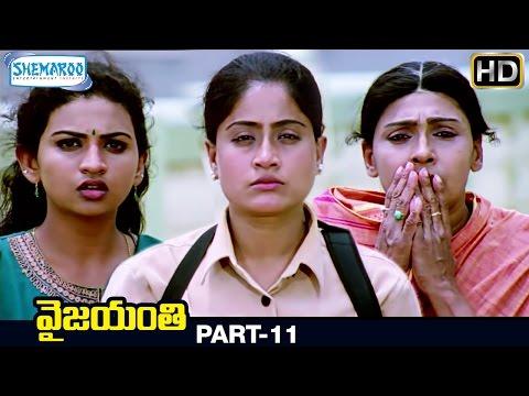 Vyjayanthi Telugu Full Movie | Vijayashanti | Sujatha | Ali | Vandemataram Srinivas | Part 11