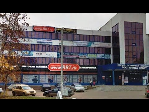 Учите магазины работать добросовестно! Про RBT.ru
