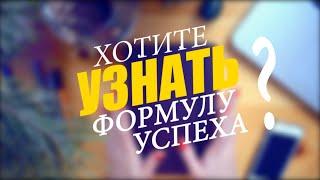 Видео инструкция в рамках участия во всероссийском конкурсе iУчитель