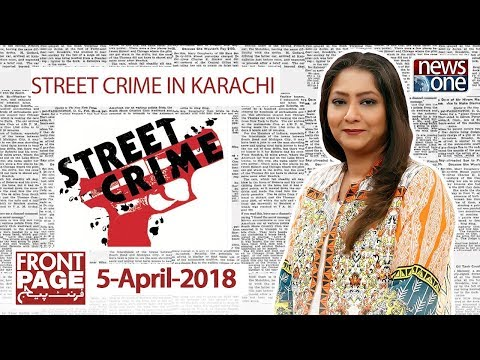Front Page - 5-April-2018 - News One
