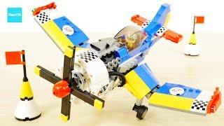 レゴ クリエイター エアレース機 31094 / LEGO Creator 3in1 Race Plane