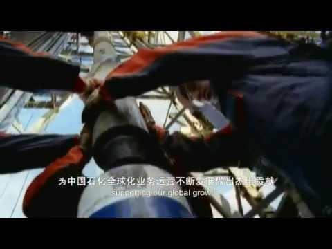 Sinopec Corporate Video