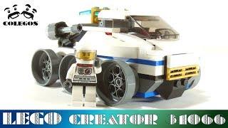 Lego Creator 31066 Space Rover - Lego Speed Build