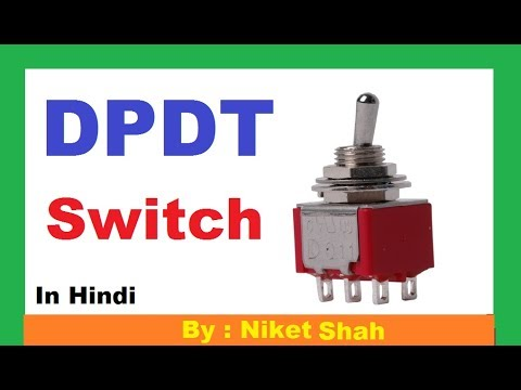 DPDT Switch in hindi