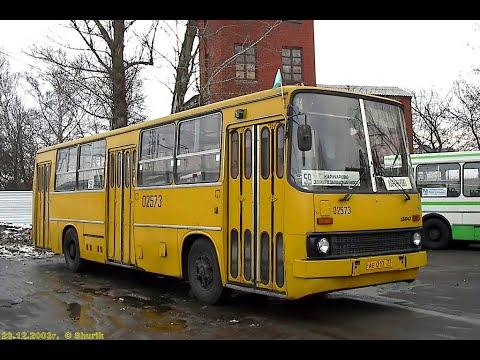 Ikarus 260 (280) С 706 АК 99 (02570) Москва Маршрут №759