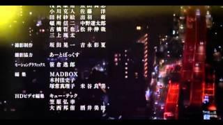 Segundo ending de Tokyo Ravens.