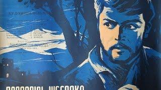 Рассказ нищего 1961 Грузия-фильм на русском