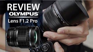 รีวิว Olympus Lens Series f 1.2 Pro | Look@Me EP106