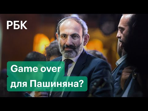 Экс-президент Армении обвинил Пашиняна в «запланированном поражении»