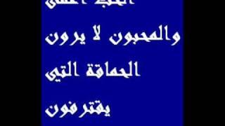 hadi 9asida khodha tajriba .wmv