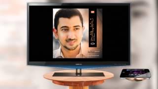 إصدار تغاريد الفرح (9) أباذر الحلواجي