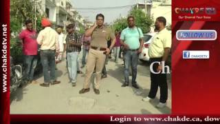 STF raid in Jalandhar, arrests four aides of Vicky Gounder