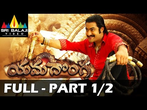 Yamadonga Telugu Full Movie Part 1/2 | Jr.NTR, Priyamani | Sri Balaji Video
