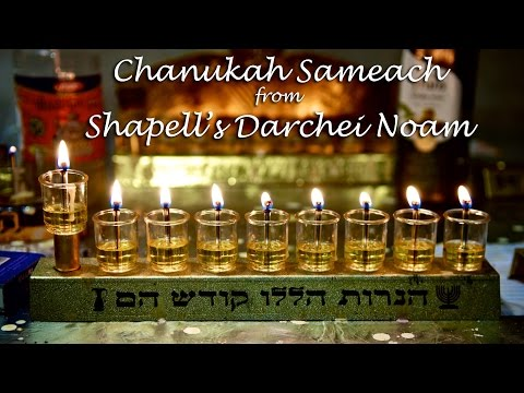 Chanukah Sameach from Shapell's Yeshiva Darchei Noam