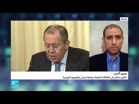 المحلل السياسي عمر الديب: مسألة وجود مقاتلات روسية في ليبيا مجرد حرب -بروباغاندا- ضد موسكو  - نشر قبل 1 ساعة