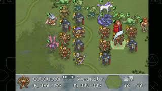 Brigandine ge cheat - summon knight