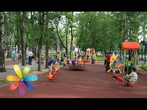 Детская площадка: как