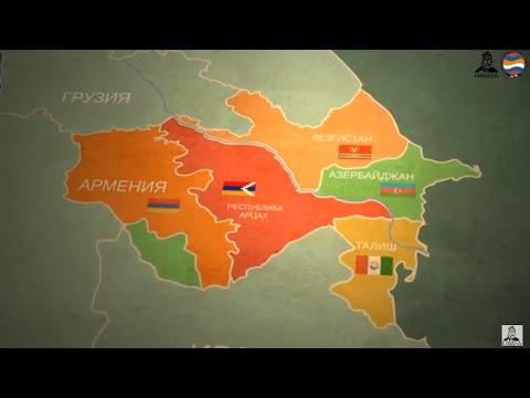 Азербайджан 2020
