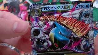 Opening A Pokemon Collection Y Booster Box Part 1 (Mother Duck Pull!) - UnlistedLeaf