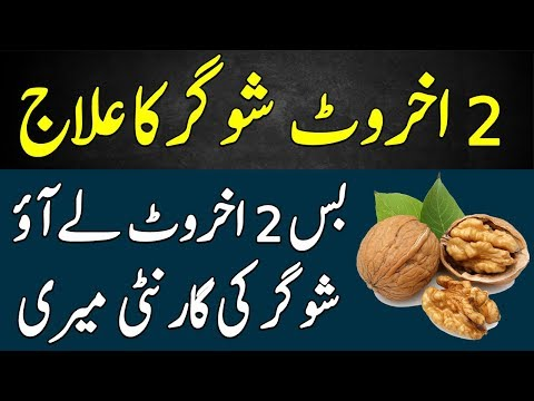 Benefits of Eating Two Walnuts Daily | Playback Studio