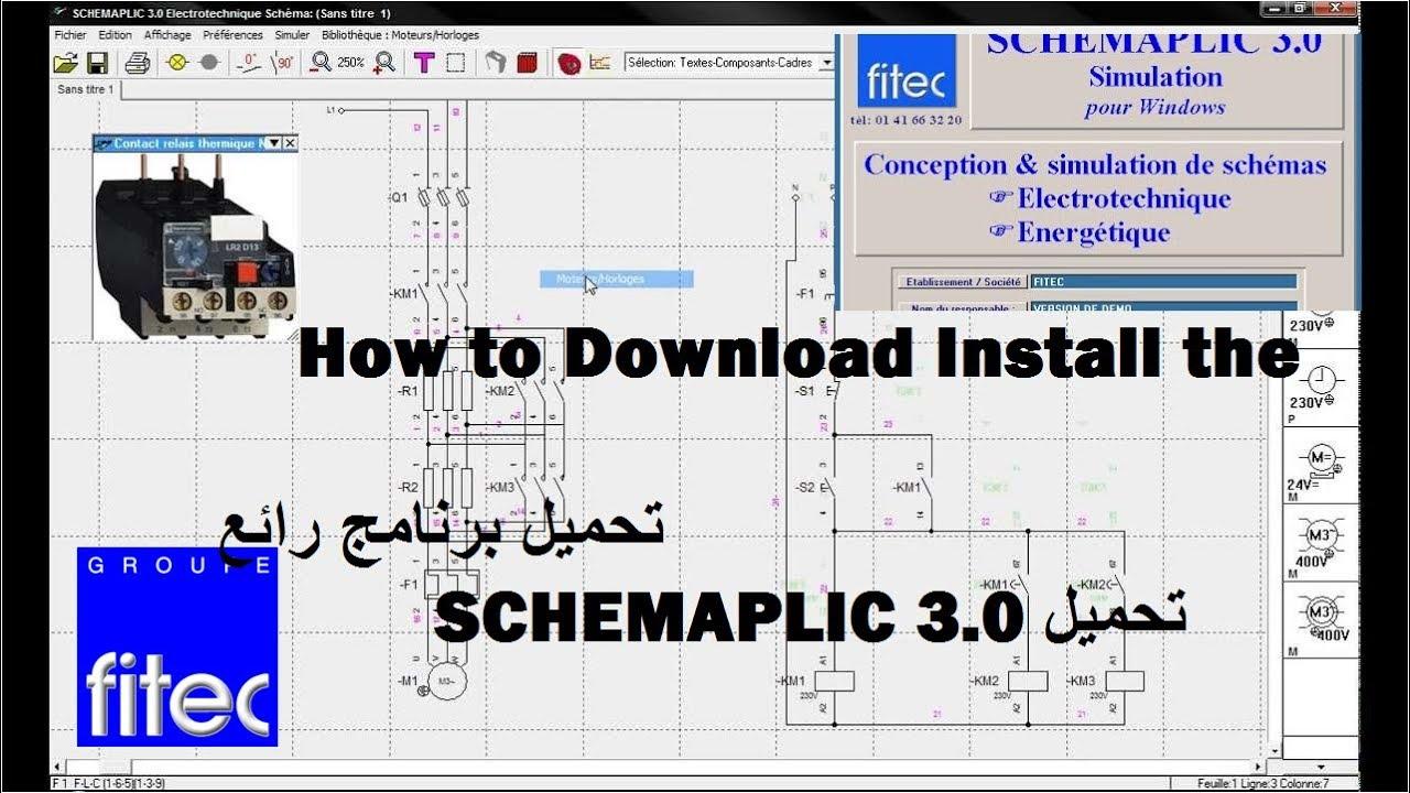 GRATUIT CRACK TÉLÉCHARGER 3.0 SCHEMAPLIC