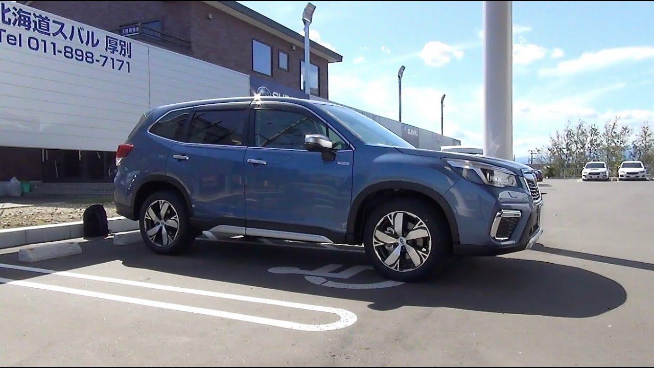 New Subaru Forester Hybrid E Boxer Awd