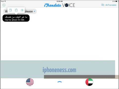iTranslate Voice 2 for iPhone & iPad: Voice to Voice Translation