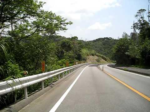 Okinawa, Yambaru, Fahrt mit dem Rad