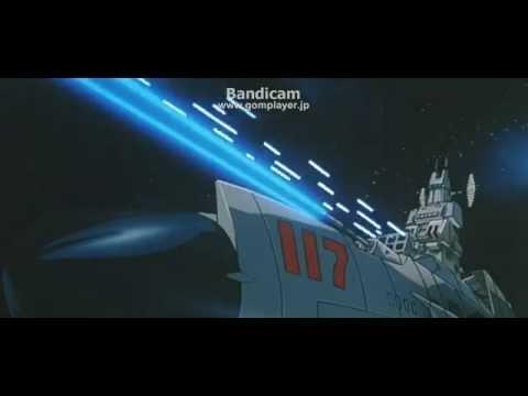 宇宙戦艦ヤマト 完�篇 冥王星会戦