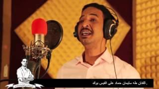 طه سليمان Taha Suliman -  امى - اغنية مصورة