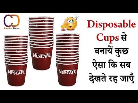 Disposable Cups Reuse Idea I DIY Easy Thermocol Cups Craft Idea I Creative Diaries