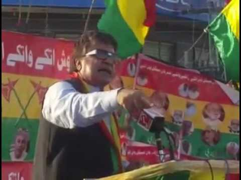 Senator dr jehan zeb jamaldini speech BNP turbat jalsa 1/4