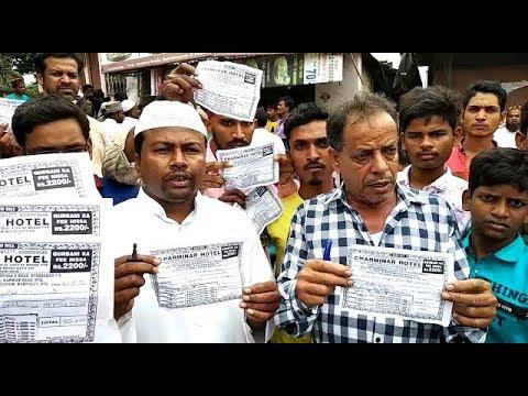 Qurbani Ke Hissa Ke Naam Par Dhoka At Charminar Hotel Bahadurpura Hyderabad .