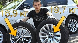 Как вес колес влияет на разгон? (H Auto)