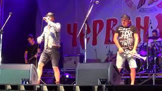 Фото Фестиваль Червона Рута   2017 в Мариуполе 3. Гурт Цвях