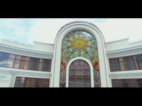 Тюмень: Дворец бракосочетания